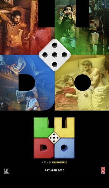 Ludo | Forum Films