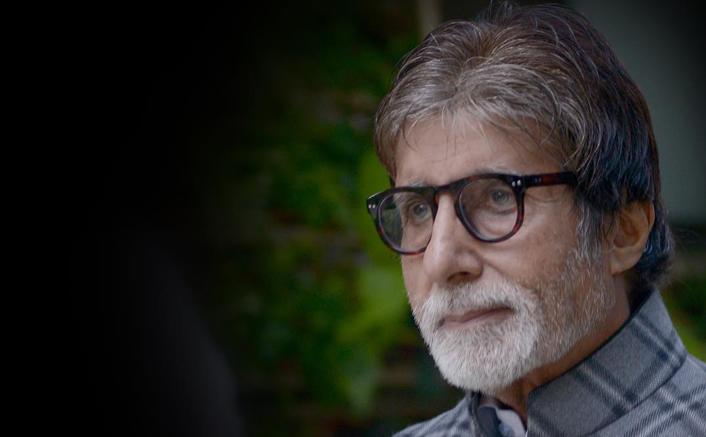 Amitabh Bachchan instagram credit